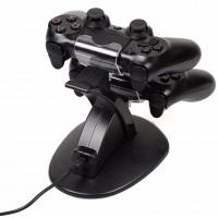 Dupla PS4 konzol töltő